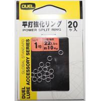 Power Split Ring - Size 1- J1079 - Duel