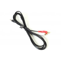 Input cable for Fusion PS-A302B panel stereo system, MS-CBRCA3.5 - 010-12753-20 - Fusion