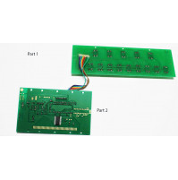 PCB Console Board for 06190 Treadmill  - CPCB06190 - Tecnopro