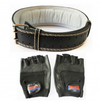 Leather Weight Lifting Belt with Gloves - SPT-TS1410 - Tecnopro